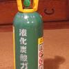 炭酸水は買わずに作る!~ミドボンで炭酸水作製~(1)
