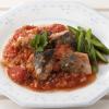 さばのトマト煮 | レシピ | ニッスイ